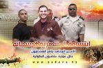 الاحتلال يواصل منع أطفال الأسير ماهر الهشلمون من زيارته