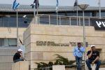 الخارجية الإسرائيلية تحذر من اغلاق 'الجزيرة'