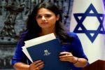 أحزاب اليمين المتطرف الإسرائيلي توقع على وثيقة لضم الضفة الغربية