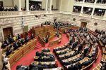 البرلمان اليوناني يعترف بدولة فلسطين