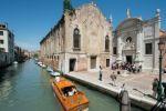 فينيسيا تغلق أول مسجد أقيم فيها ضمن فعاليات بينالي الفن المعاصر