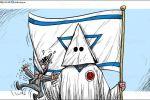 عشرات الأدباء والفنانين يرفضون 'قانون القومية' ويدعون لمظاهرة تل أبيب
