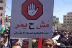 'اتحاد النقابات': اضراب جزئي اليوم احتجاجا على الضمان