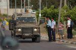 تقرير لوزارة الخارجية الأمريكية يعتبر الضفة الغربية ومرتفعات الجولان مناطق خاضعة للسيطرة الإسرائيلية