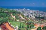 حيفا على لسان أبنائها ....محطات تاريخية، حضارية وإنسانية في حيفا ...د. روزلاند كريم دعيم