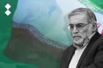 صحيفة إسرائيلية تضع 4 سيناريوهات قد تلجأ لها إيران انتقاما لفخري زاده