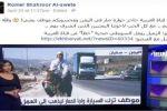 فلسطيني يلاحق قناة