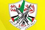 'مركزية فتح': لا علاقة لنا بالدعوات المشبوهة لتنظيم مهرجان بذكرى استشهاد عرفات في غزة الثلاثاء المقبل