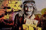 الفلسطينيون يحيون ذكرى يوم الارض