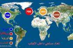 تقرير: 30 ألف أجنبي بداعش من 100 دولة
