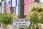 أميركا تحذر رعاياها من 'هجمات فلسطينية'