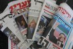 أضواء على الصحافة الاسرائيلية 1 شباط 2016