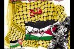 في ذكرى الانطلاقة:قيادات فتحاوية تؤكد على تواصل النضال حتى تحقيق الأهداف الوطنية في الحرية والاستقلال