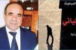 شكري المبخوت يفوز بالبوكر 2015 ويهدي فوزه لنساء تونس