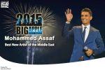 محمد عساف يفوز بجائزة عالمية جديدة