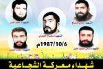 ذكرى الهروب الجماعي من سجن غزة المركزي .. !!...بقلم عبد الناصر عوني فروانة