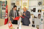 انطلاقا من 20 آذار: تونس عاصمة للثقافة الإسلامية