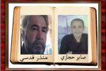 قراءة في قصيدة 'صابر حجازي'مصرع النافذة المكسورة...بقلم:الاديب منذر قدسي 'ابوزهير'