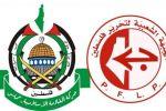 غزة :