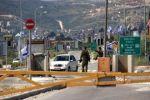 يديعوت:جنين المدينة الأهدأ خلال انتفاضة القدس