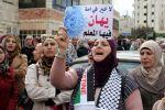 رام الله : مصادر تكشف عن تفاصيل مبادرة حل أزمة المعلمين