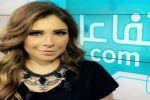 شاهد.. المذيعة السعودية دندراوي ترد على منتقديها في الكويت حول تخفيض اسعار الخمور في قطر