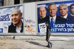 استطلاعات: لا يمكن لأي معسكر سياسي في إسرائيل تشكيل ائتلاف حكومي
