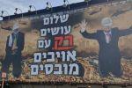 صور للرئيس عباس وهنية تثير الجدل في تل أبيب