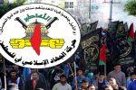 حركة الجهاد الاسلامي تحيي اليوم ذكرى انطلاقتها الـ32 بمسيرة مركزية بغزة