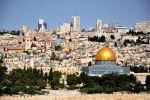 وزيرة إسرائيلية تقرر استخدام 'القدس المحررة' بدل 'الموحدة'