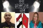 صابر حجازي يحاور الشاعرة المغربية نبيلة حماني