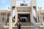 الإمارات تحكم بسجن 5 ضباط في جهاز أمن الدولة القطري