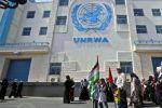 الإضراب الشامل يشل مرافق 'الأونروا' بغزة