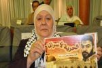 قرار بتسليم الأسير الأردني زهرة للأردن يوم غدٍ