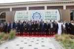 تونس تفوز بثلاث جوائز  في المؤتمر الإسلامي الحادي عشر لوزراء الثقافة