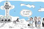 'والمسلمون نيام' .. إسرائيل تُهين الإسلام برسم كاريكاتير يشبّه صوت الأذان بنهيق الحمار!
