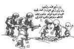 بعيداً عن التخوين...بقلم: محمد عودة الله