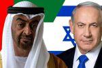 قناة 13 تكشف: محادثات سرية بين نتنياهو وولي عهد أبو ظبي