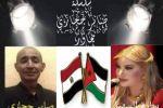 صابر حجازي يحاور الأديبة والإعلامية سارة السهيل
