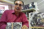 الاردن: الشبكة العربية تدين مصادرة ديوان شعر، جسد للبحر رداء للقصيدة