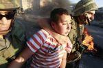 شاهد:لو كنت طفلا فلسطينيا وتعرضت لهذا العنف: ماذا تفعل ؟