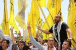 موظفوا حركة فتح في قطاع غزة يطالبون بإنهاء معاناتهم واعتمادهم كموظفين بالحكومة