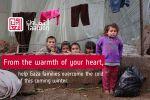 مؤسسة التعاون وبنك فلسطين يطلقان الدورة السادسة من برنامج 'زمالة'