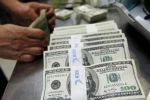 40 مليار دولار لثلاث دول عربية ضمن 'صفقة القرن' الأمريكية