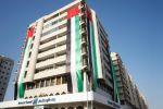 'مذبحة' بقطاع الإمارات المصرفي.. إفلاس بنك الشارقة للاستثمار وتحركات سرية لإنقاذه قبل الفضيحة