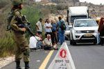 'اسرائيل': اغلاق الضفة الغربية ومعابر قطاع غزة اعتبارًا من الليلة