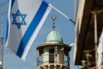 الكنيست الاسرائيلي يصوت اليوم على مشروع 'قانون المؤذن'