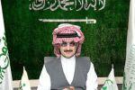 إكسبرس: الأمير بن طلال تعرض للتعذيب والضرب وتم تعليقه بعد نقله إلى سجن 'الحائر' المشدد