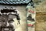 'اسرائيل' غاضبة من فرنسا بسبب عرفات والبرغوثي