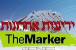 أضواء على الصحافة الاسرائيلية 19 تشرين الأول 2015